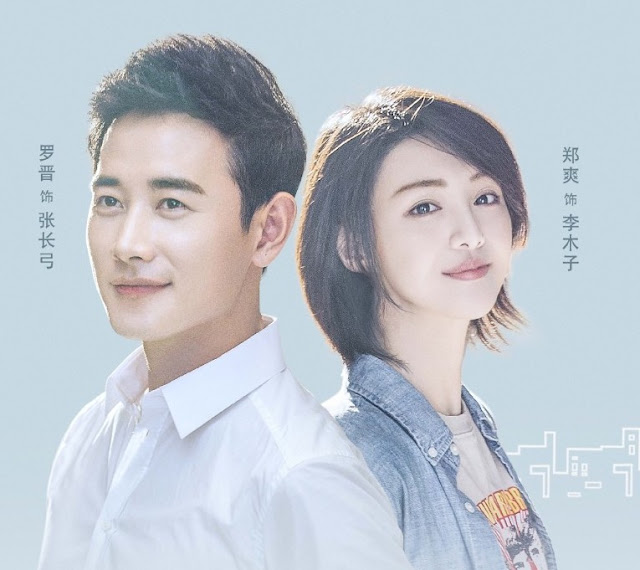 My Story For You Zheng Shuang Luo Jin