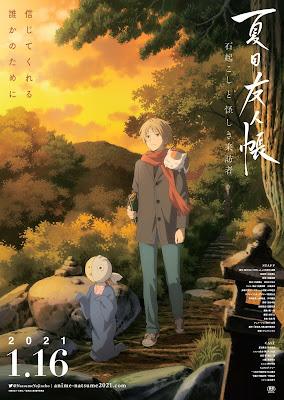 فيلم ناتسومي Natsume Yuujinchou: Ishi Okoshi to Ayashiki Raihousha مترجم