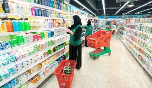 Saudi Arabia to create 17,000 jobs in Supermarkets & Hypermarkets by the end of 2021 - Saudi-Expatriates.com