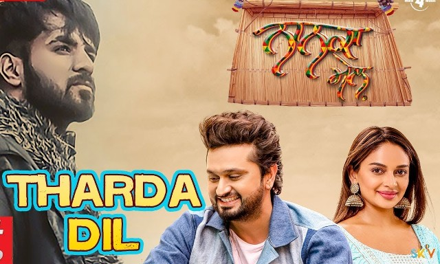 Tharda Dil Lyrics - Happy Raikoti & Mannat Noor