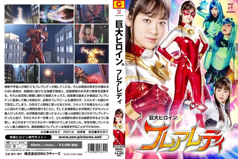 ZEOD-51 Gigantic Heroine (R) Flare Woman