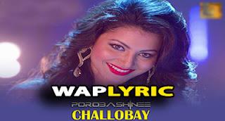 Challobay Lyrics Urvashi Rautela Begali