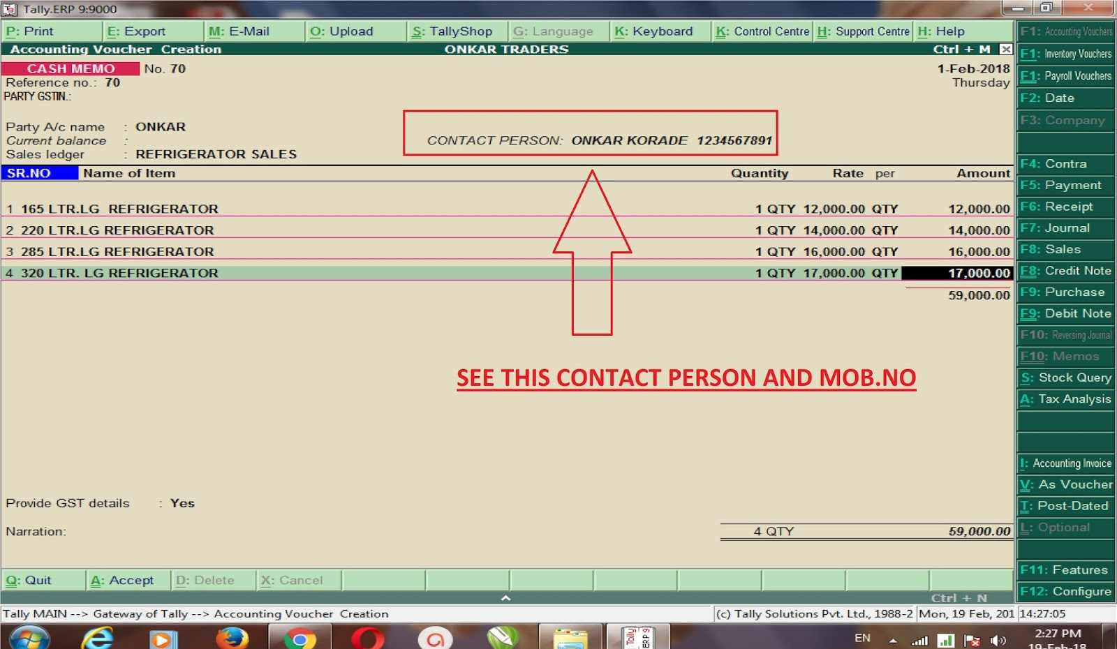 how to find person name by mobile number
