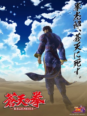 Souten no Ken: Regenesis 2nd Season (03/??) | Sin acortadores | Sub español | Mega