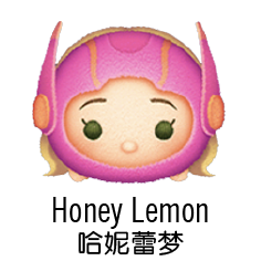 LINE: Disney Tsum Tsum (Global 國際版) - Honey Lemon 哈妮蕾夢 - 40/50