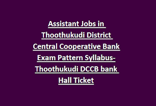 Assistant Jobs in Thoothukudi District Central Cooperative Bank Exam Pattern Syllabus-Thoothukudi DCCB bank Hall Ticket