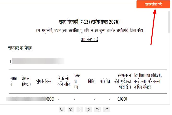 download-rajasthan-fasal-girdavari-report-under-bhulekh-rajasthan-portal