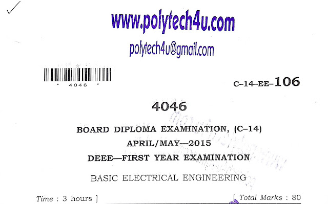 BASIC ELECTRICAL ENGINEERING SBTETAP C-14 DEEE EXAM MODEL PAPER
