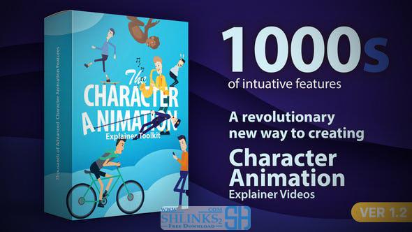تحميل مباشر قالب افتر افكت مجموعة أدوات الرسوم المتحركة | Free Download After Effects