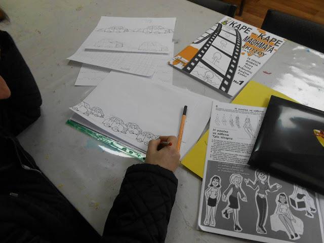 Το 3ο Σεμινάριο σκίτσου στην Εύξεινο Λέσχη Βέροιας