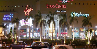Mega Malls of Africa, the 7th largest mall is Stars Centre, Citystars Heliopolis in Cairo Egypt
