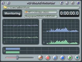 Adrosoft AD Sound Recorder 5.7.2 Full Version