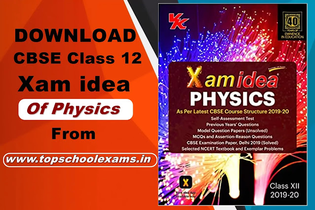 Download Xam Idea Physics for CBSE Class 12 Exam Free PDF, CBSE Board Exam of Class 12 2021 Papers