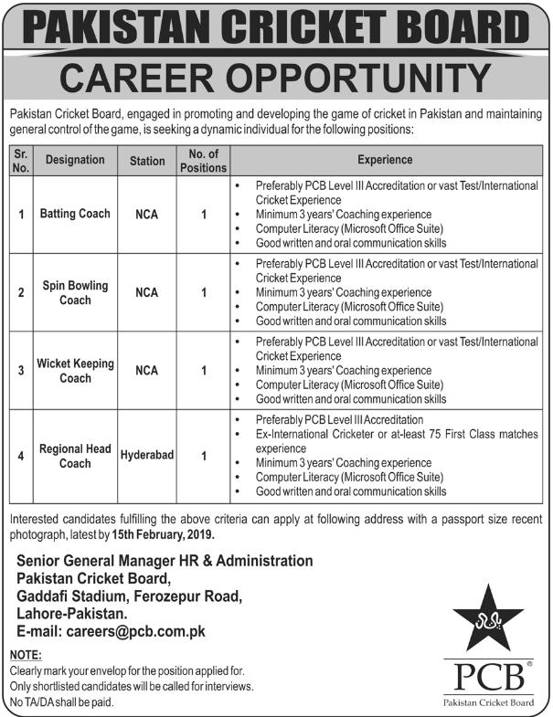 Advertisement for Pakistan Cricket Board Jobs