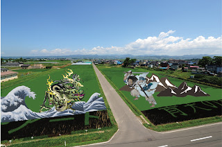"2017 Rice Field Art Site 1 ""Yamata no Orochi & Susanoo-no-Mikoto"" Inakadate Viewing Platform (Village Office) 平成29年度「ヤマタノオロチとスサノウノミコト」第1田んぼアート田舎館村展望台(田舎館村役場)"
