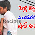 Naga Chaitanya-Samantha Ruth Prabhu wedding on hold