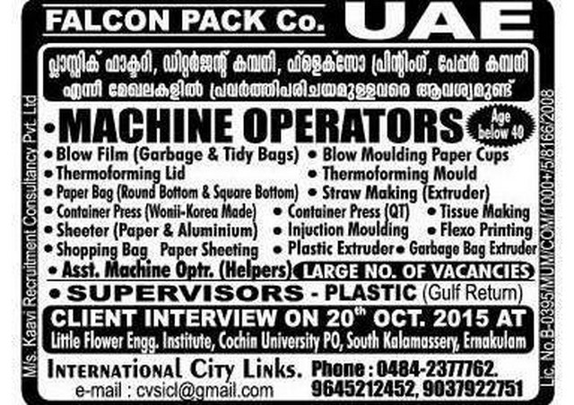 FALCON Company jobs for UAE - Gulf Jobs for Malayalees