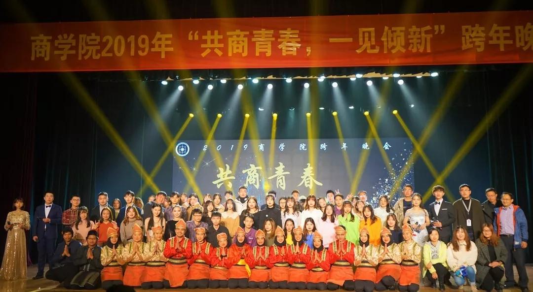 Proud Indonesian🇲🇨 | Saman Nanjing Xiaozhuang University 南京晓庄学院