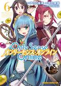 Only Sense Online