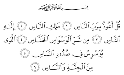 Al Quran Surat An Naas