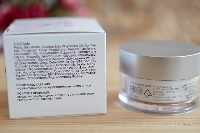 Состав Текстура Крема антистресс для всех типов кожи, включая чувствительную
