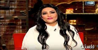 برنامج نفسنة حلقة يوم الأحد 7-1-2018 حلقة ميرنا وليد