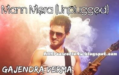 gajendra verma songs download mp3