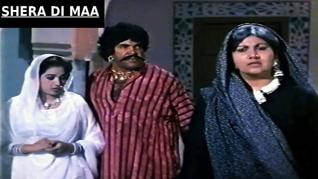 Sheran Di Maa Full Movie 720p HD Download Free