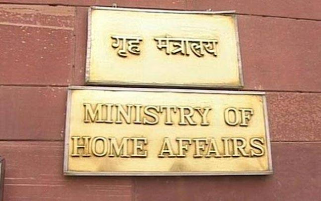 Home Ministry website hacked? Officials say no