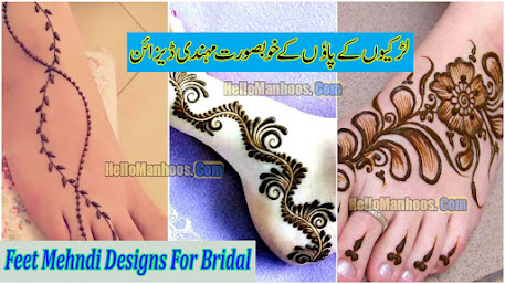 Simple Mehndi Designs For Feet 2021