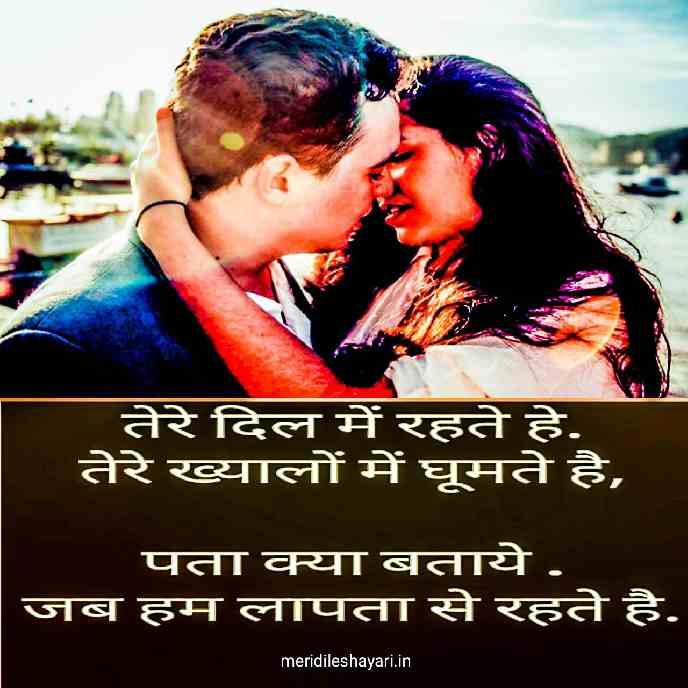 hindi shayari whatsapp status,whatsapp status hindi shayari,whatsapp status shayari hindi mai,hindi attitude shayari status for whatsapp,whatsapp status hindi love shayari,love shayari whatsapp status in hindi,sad shayari whatsapp status in hindi