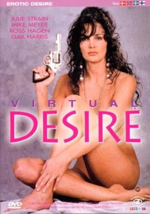 WATCH Virtual Desire 1995 ONLINE freezone-pelisonline