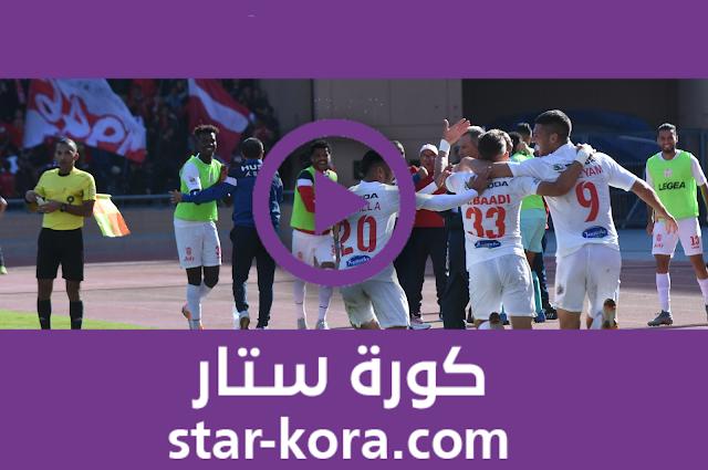 مشاهدة مباراة حسنية اكادير ورجاء بني ملال بث مباشر كورة ستار اون لاين لايف 27-07-2020 الدوري المغربي