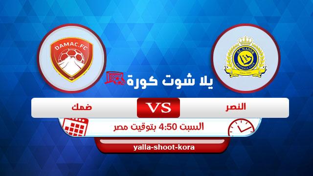 al-nasr-vs-damac