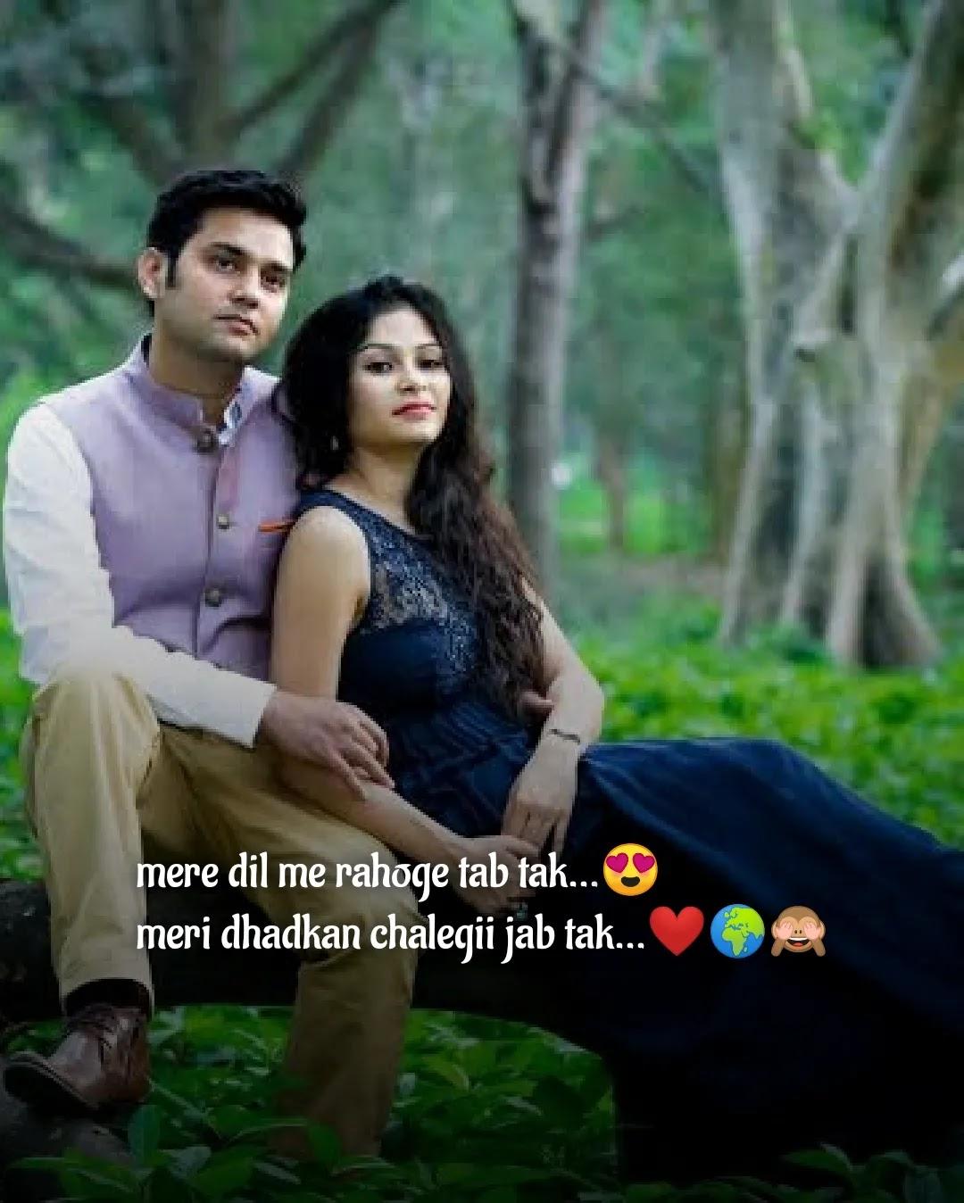 Romantic Shayari in Hindi | रोमांटिक शायरी हिंदी