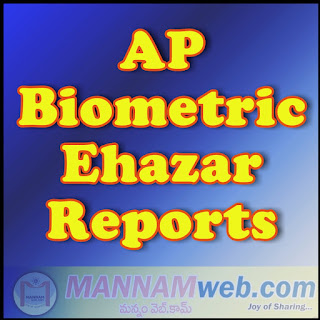 E Hazar attendance Reports for any date using DISE Code     Biometric E-Hazar attendance reports of School teachers  A.P Biometric E-Hazar reports of School teachers. If you are looking for e hazar monthly report, ap ehazar monthly report, e hazar attendance, e hazar daily report, se e hazar, e hazar ap, cse ap e hazar, e hazar attendance system,ehazar monthly attendance report, e hazar attendance report, ehazar attendance register, e hazar daily report. Here you will get A.P Biometric E-Hazar attendance reports.