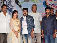 Mohan Krishna New Film Bava Maradalu Teaser Launch Photos