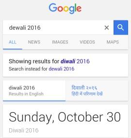 Google App Se Pucho