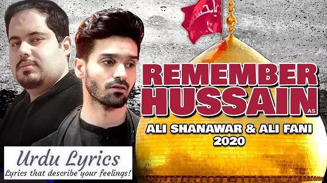 Remember Hussain (English) Noha Lyrics - Ali Shanawar & Ali Fani