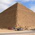 Μυστήριο στην Αίγυπτο! Τι δείχνει το google earth… (φωτό-βίντεο)