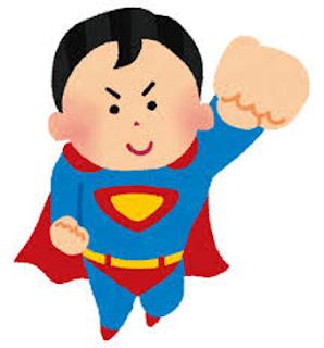 スーパーマンのイラスト