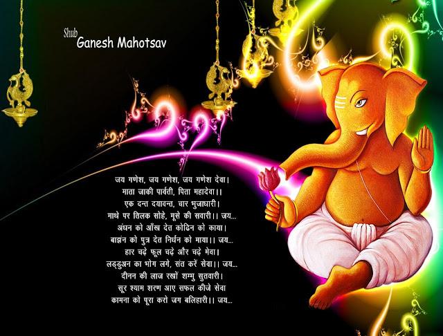 Ganesh Chaturthi Sms Message in Marathi