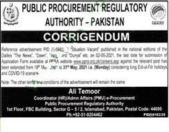 Latest Jobs 2021 || Public Procurement Regulatory Authority Islamabad Jobs 2021