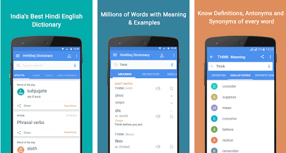 Chinese App U-Dictionary - Indian Alternative English Hindi Dictionary
