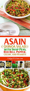 Asian Quinoa Salad with Snap Peas, Red Bell Pepper, Celery, and Peanuts  found on KalynsKitchen.com