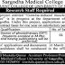 Jobs in Sargodha Medical College 2020