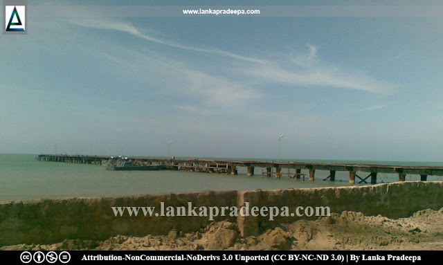 Talaimannar Pier