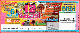 Buy kerala lottery Thiruvonam Bumper  2021 BR 81: Buy kerala lottery online