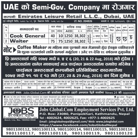 Jobs in UAE for Nepali, Salary Rs 38,302
