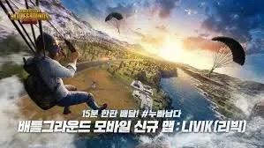 تحميل ببجي موبايل النسخة الكورية التحديث الاخير Obb + Apk | موقع عناكب anakeb